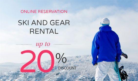 ski online reservation rent discount